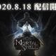 EXNOA、 新作ダークアクションゲーム『Mortal Shell(モータルシェル)』日本語PS4版を8月18日より配信決定!
