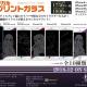 newlogic、劇場版「Fate/stay night [Heaven's Feel]」の「マジカルプリントガラス」を2018年12月に発売