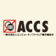 「漫画村」でマンガを公開した男女2名を著作権法違反の疑いで逮捕 ACCSの発表