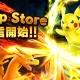 ポケモン、新作『ポケモンコマスター』のiOS版を配信開始! 期間限定ログインボーナスや「クエスト全部2倍祭り」を開催中!
