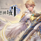 X-Legend、『幻想神域2』で光明の神「バルドル」を追加! イベント「瑠璃の滝」も開催!