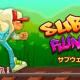 ワーカービー、「Yahoo!ゲーム かんたんゲーム」で『サブウェイランナー』を配信! ジャンプ&スライディングを駆使するアクションゲーム