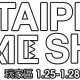 「台北ゲームショウ2019」、2019年1月24日から28日に開催!