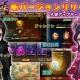 SourceGame、スマホ向けリアルタイムバトルRPG『黒白龍狼伝』の大型アップデートを実施 新キャラクターの追加や霊獣、新機能の追加など
