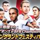 サイバード、『BFBチャンピオンズ2.0』で「イングランドフェスティバル」を開催 イングランド国籍の「W18」選手がプレミアムスカウトに登場!