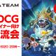 エイチーム、3Dグラフィックデザイナー向けの交流会「エイチームのグラフィックデザイナーと交流しながら学ぶ2時間!」を6月20日20時より名古屋本社で開催
