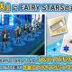 バンナム、『ミリシタ』で「レディグリザイユ」を衣装購入に追加! FAIRY STARS13人の衣装とプラチナガシャ10回チケットがセットに!