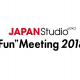 "SIE、「JAPAN Studio ""Fun"" Meeting 2018」を12月1日に開催決定! SIE JAPAN Studioのファンとクリエイターたちが一緒に楽しむイベント"