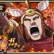 モブキャストゲームス、『キングダム 乱 -天下統一への道-』で新武将UR「司馬錯」が登場する「超武神ガチャ★3」を15日より開催
