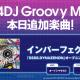 ブシロード、『D4DJ Groovy Mix』に「インパーフェクト」原曲を追加!