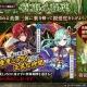 DMM GAMES、『一血卍傑-ONLINE-』で祭事「樹海の秘薬」の開催を含むアップデートを実施 桜代「サトリ 」が新キャラとして登場
