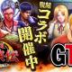 アドレア、『覇道 任侠伝』で人気漫画「GTO」とのコラボイベントを2年ぶりに復刻開催 「鬼塚英吉」たちがコラボ限定ガチャに再登場
