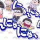 ディ・テクノ、『にゅ~パズ松さん 新品卒業計画』のTVCMを放送開始 放送記念に「松ジュエル」を50個プレゼント