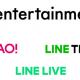 Z Entertaimentが上半期中に始動…ヤフーとLINEが持つ国内向けエンタメ事業を統括