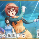 アカツキ、『八月のシンデレラナイン』で佐倉綾音さん演じる「芹澤結」がガチャに初登場! サイングッズがもらえるキャンペーンも