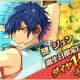 Happy Elements、『あんさんぶるスターズ!』で「漣ジュン」の誕生日を記念しダイヤ×15と誕生日ボイスをプレゼント!