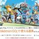 Nianticとポケモン、「Google Playギフトカード『Pokémon GO』キャンペーン」を開催中…購入・登録でゲーム内アイテムがもらえる