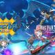 レベルファイブ、『ファンタジーライフ オンライン』×『ファイナルファンタジーXIV』コラボイベントに向けたスペシャルPVを公開!