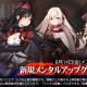 サンボーンジャパン、『ドールズフロントライン』で4キャラクターにメンタルアップグレードが追加決定