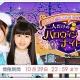 allfuz、乃木坂46公式ゲームアプリ『乃木恋』で第7回彼氏イベントとステップアップガチャを開催…App Storeランキングも100位→15位に上昇