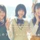 10ANTZ、『乃木恋』でオリジナルドラマ「5秒後、キミを好きになる」と連動したイベントを配信開始