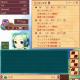 オトムラ、経営SLG『ハーヴェストグリーン』を8月14日に配信 育てて育てて売りまくる和み系農業ゲーム