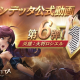 COM2US Japan、3D MMORPG『ヴェンデッタ』の公式動画第6弾を本日20時頃より公開 「猫耳メイド屋」プロデュースの「火将ロシエル」さんが登場