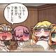 FGO PROJECT、超人気WEBマンガ「ますますマンガで分かる!Fate/Grand Order」の第96話「サウナにて」を公開