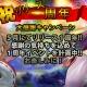 Rekoo Japan、『ファンタジードライブ』で大型アップデートを実施…成長システム【天命羅針盤】実装や新クエスト解禁など