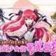KADOKAWAとDeNAの美少女剣撃アクションRPG『天華百剣 -斬-』繁体字版が台湾App Store売上ランキングでTOP20入り