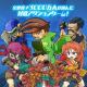 サイバーステップ、『ゲットアンプドモバイル』でアニメ「邪神ちゃんドロップキック」とのコラボを2月上旬に開催