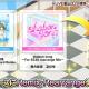 バンナム、『デレステ』で「輝く世界の魔法」のリミックス曲と「shabon song」のリアレンジ曲を追加! サウンドブースで購入するとLIVEでも遊べる!