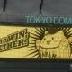 ガンホー、「侍ジャパン」応援のTVCMを10月29日より放映開始 大谷翔平選手のほか侍ジャパンのユニフォームに身を包んだ「たまドラ」も登場