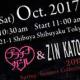 ビジュアライズ、『プラチナ☆ガール』がファッションの祭典「AMAZON FASHION WEEK 2018 SS (東京コレクション)」に共同出展 抽選で100名を招待