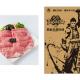 カプコン、佐賀県唐津市のふるさと納税返礼品に「戦国BASARA×唐津市」と銘打った特典付き返礼品が登場!