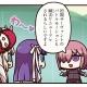 FGO PROJECT、超人気WEBマンガ「ますますマンガで分かる!Fate/Grand Order」の第34話「撃ち納め」を公開