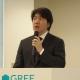 【速報】グリー田中社長「ユーザーに支持されるゲームづくりができるようになってきた」「手応えを感じている」 第4四半期は新作4本リリース予定