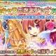 DMMゲームズ、『FLOWER KNIGHT GIRL』で新イベント「渚のサマーバケーション」を開催 新キャラ3人をプレミアムガチャに追加