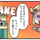 アニプレックス、『マギアレコード』公式WEBマンガ「マギア☆レポート2」第135話を公開