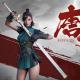 NetEase、今秋配信予定の『流星アサシン・武侠デスティニー』にて武器コンテンツの特徴や収集方法に関する情報を公開!