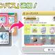 バンナム、『ミリシタ』で「シーズンパス」機能を追加! 「プレミアムパス」を販売開始!