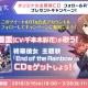アクセルマーク、『終幕彼女(エンドロール)』のヒロインが歌う主題歌付きフルアニメーションPVを「AnimeJapan 2018」で初公開決定!