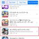 バンナムの最新作『キングダム セブンフラッグス』が10月27日のApp Store売上ランキング(ゲームカテゴリー)で38位に上昇 25日より課金開始