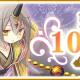アニプレックス、『マギレコ』で「リリース1000日記念キャンペーン」を開始! シャフト制作のメインストーリー第2部OPムービーも公開!