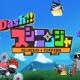 1月12日~15日の新作記事まとめ…『ARIA〜AQUA RITMO〜』『ワンダータクティクス』『ドリフトガールズ』『Dash!!スシニンジャ』など