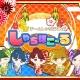 スタジオ斬、『しゃちほこ~る』で期間限定イベント「第4回チャレンジライブ」を実施 1月1日からは「新春お年玉キャンペーン」が開催