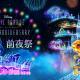 タイトー、『ディズニー ミュージックパレード』でハーフアニバーサリーを7月1日より開催