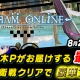 アソビモ、「ビーモチャンネル」で『トーラムオンライン』を特集する公式生放送を8月23日に実施!