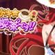 マーベラス、『ハイスクールD×D』でクエストイベント「ドキドキ☆魔女喫茶です!!」を開催!