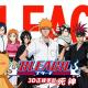 KLabと崑崙ゲーム『死神BLEACH-正版授權手遊』が台湾と香港で人気…売上ランキングでTOP20に定着
